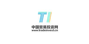 中国贸易投资网